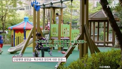 無理的英愛小姐14 第17集 Rude Miss Young Ae 14 Ep17 Part 2