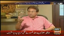 Musharraf Denied Allegations Of Chaudhary Nisar Regarding Plan Of Altaf Hussain Murder