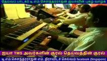TMS  FANS PRAISING T. M. Soundararajan  LEGEND VOL 12  TMS KOVAIL MURALI