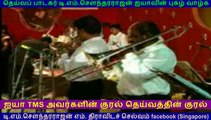 TMS  FANS PRAISING T. M. Soundararajan  LEGEND VOL 13  TMS KOVAIL MURALI