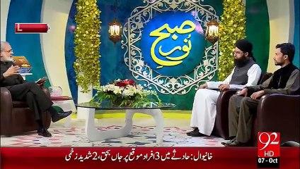 Subh-E-Noor - 7 - Oct - 2015 - 92 News HD