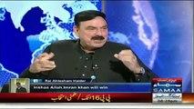 Sheikh Rasheed Making fun of Shahbaz Sharif ads