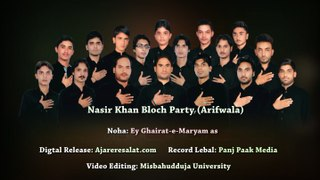 Nasir Khan Party (Arifwala) Oct 2015