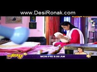 Shukrna Episode 30 HQ Part 3
