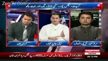 Their Is No Difference Between Imran Khan & Altaf Hussain-- PMLN Javed Latif