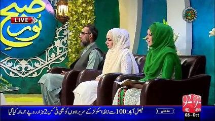 Subh-E-Noor - 8 - Oct - 2015 - 92 News HD