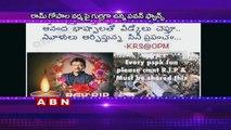 RGV death hoax goes viral on Twitter, Ram Gopal Varma blames Pawan Kalyan fans