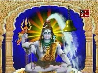 Om Namah Shivay Dhun Niranjan Pandya