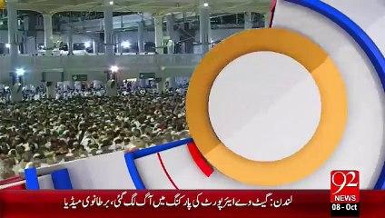 Irshad-e-Bari Talla–Allah Ki Rahh Main Katil Huny Waly– 08 Oct 15 - 92 News HD