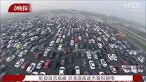Retours de vacances à Pékin (CHINE) - Bouchons impressionnants sur l'autoroute
