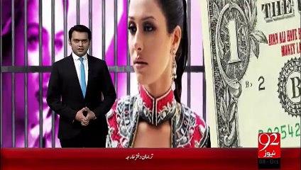Model Ayan Ali Per Fard-E-Jurm Aiad Na Hoski – 08 Oct 15 - 92 News HD