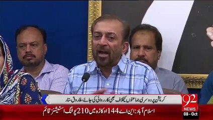 Farooq Satar Press Conference – 08 Oct 15 - 92 News HD