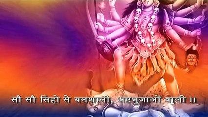 Kali Maa Aarti 1