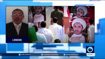 HRW urges Bahrain to immediately release 2 main opposition leaders