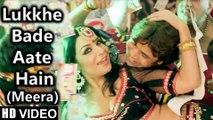 Lukkhe Bade Aate Hain HD Video Song Bumper Draw Meera, Rajpal Yadav, Rahul Mishra | New Songs 2015