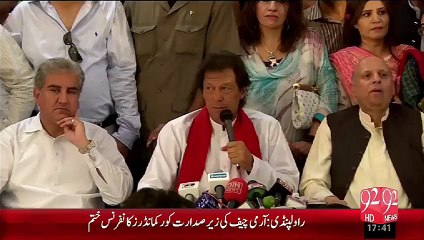 Lahore: Press Conference of Chairman PTI Imran Khan- 08-10-2015