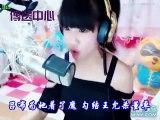 網路歌手-11178787