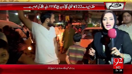 Hum Dekhain Gaay 08-10-2015 - 92 News HD