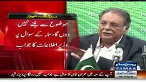 When Samma Reporter ask Pervaz Rasheed about Nawaz Sharif Tax Issue, Pervaz Rasheed angry on him
