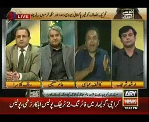 NA-122 PMLN was very strong, but PTI has gained strength after Imran Khan's campaign:- Kashif Abbasi