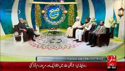 Subh-E-Noor - 9 - Oct - 2015 - 92 News HD