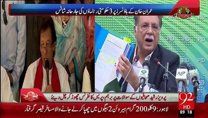 Pervaiz Rasheed Ka Imran Khan Ko Jawab – 09 Oct 15 - 92 News HD