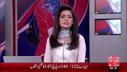 Raja Pervaiz Ashraf Ki Media Sy Guftagoo – 09 Oct 15 - 92 News HD