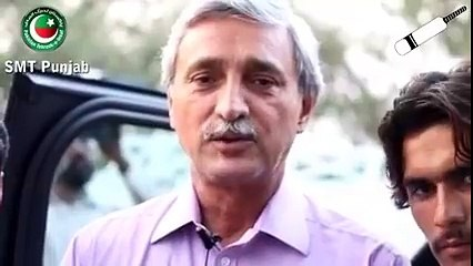 Jahangir tareen Message for voter of Na122