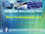 how to create new file or blog post in ms word in urdu 1
