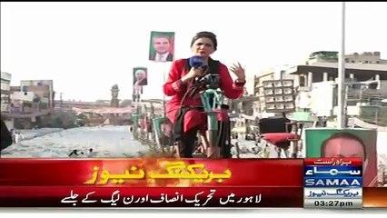 Samaa Reporter Neelum Aslam Copying Gharida Farooqi Style Of Reporting