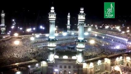 Introduction To Umrah - Al-Khair
