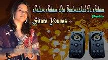 Sitara Younas - Salam Salam Sta Badmashai Ta Salam