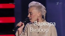 Варвара Визбор Зима - Слепые прослушивания - Голос - Сезон 4