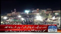 You Will Laugh After Watching The Video Of PMLN Crowd