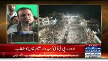 """Aleem Khan Mouth Breaking Reply to PMLN for Saying Him """"Land Grabber"""""""