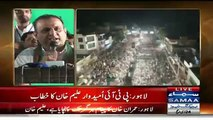 Aleem Khan Mouth Breaking Reply to PMLN for Saying Him _Land Grabber_