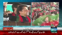 Imran Khan Complete  Speech In PTI Jalsa Lahore – 9th October 2015
