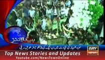 ARY News Headlines 9 October 2015, Geo Pakistan