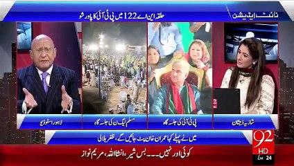 Night Edition- 09-10-2015 - 92 News HD