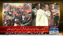 Imran Khan _ Chairman PTI Imran Khan Speech in PTI Jalsa Lahore -@ 9th October 2015