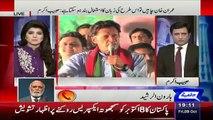 Haroon Rasheed Bashing Saad Rafique And Pervez Rasheed On There Press Conference