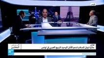 الديمقراطية التونسية تتوج بجائزة نوبل للسلام -الجزء الأول
