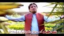 Janan Me Taly   Ashraf Gulzar   Pashto New Video Songs 2015 HD Pashto Hits 2015