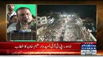 Aleem Khan Mouth Breaking Reply to PMLN for Saying Him -Land Grabber