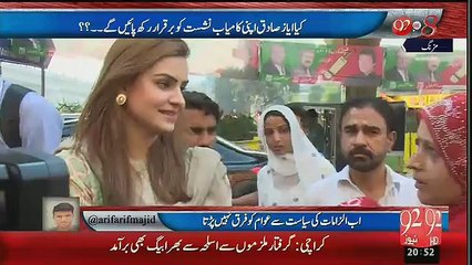 Aleem Khan has captured my house, Lady brings documents
