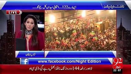 Night Edition- 10-10-2015 - 92 News HD