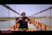 Pashto New Album Eid Love Gift 2015 Part-3 Pashto New Song 2015