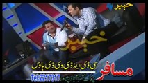 Pashto New Album Eid Love Gift 2015 Part-15 Pashto New Song 2015