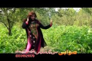 Pashto New Album Eid Love Gift 2015 Part-6 Pashto New Song 2015