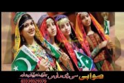 Pashto New Album Eid Love Gift 2015 Part-8 Pashto New Song 2015